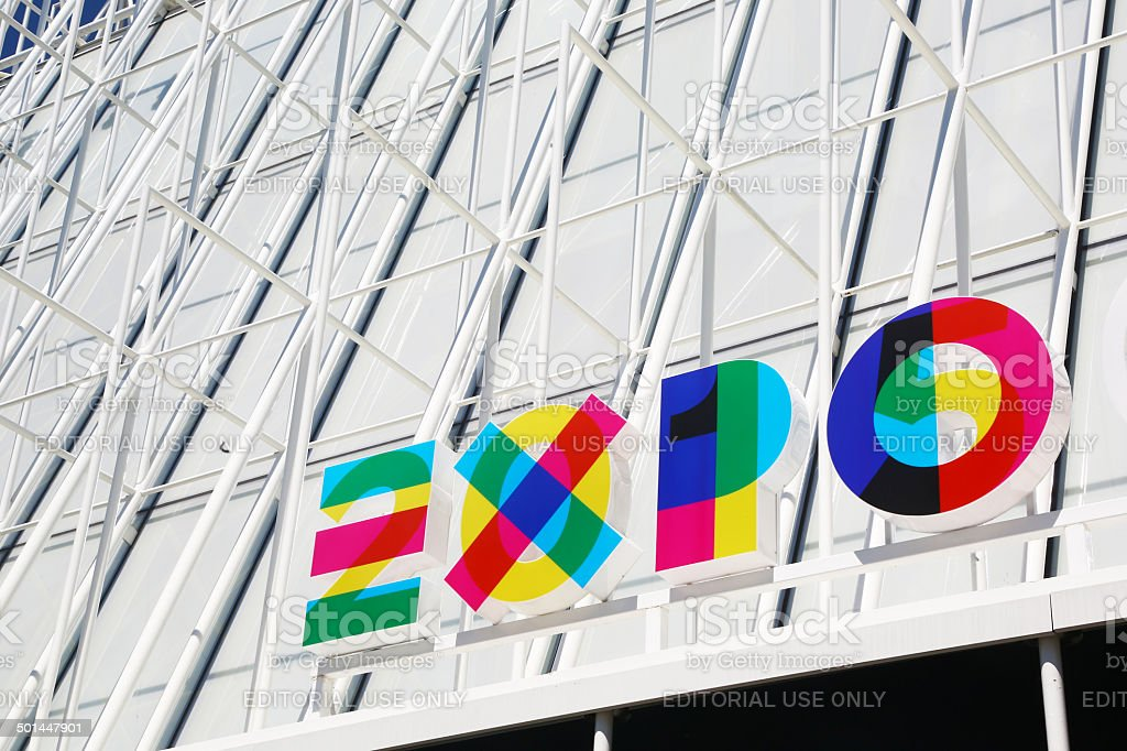 Temporary structure to provide information on EXPO, Milan stock photo