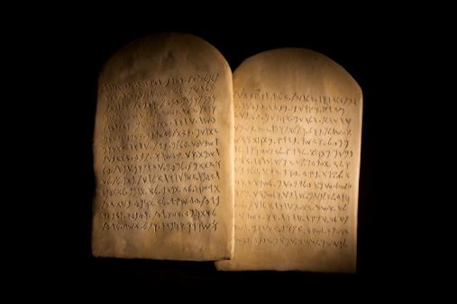 Ten Commandments Tablets Stock Photo - Download Image Now - iStock