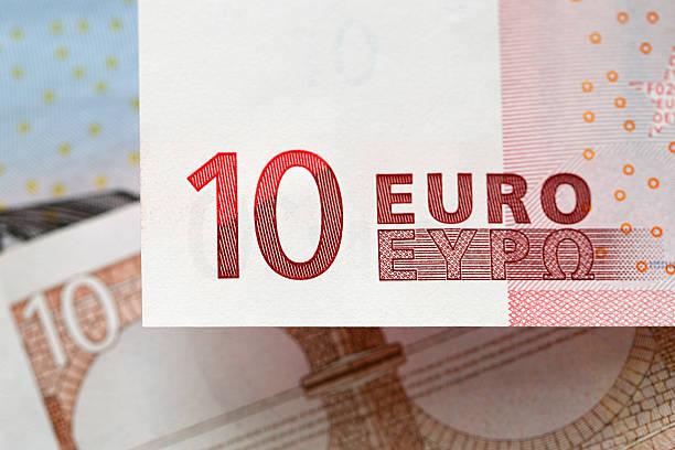 Ten Euro Note - European Currency stock photo