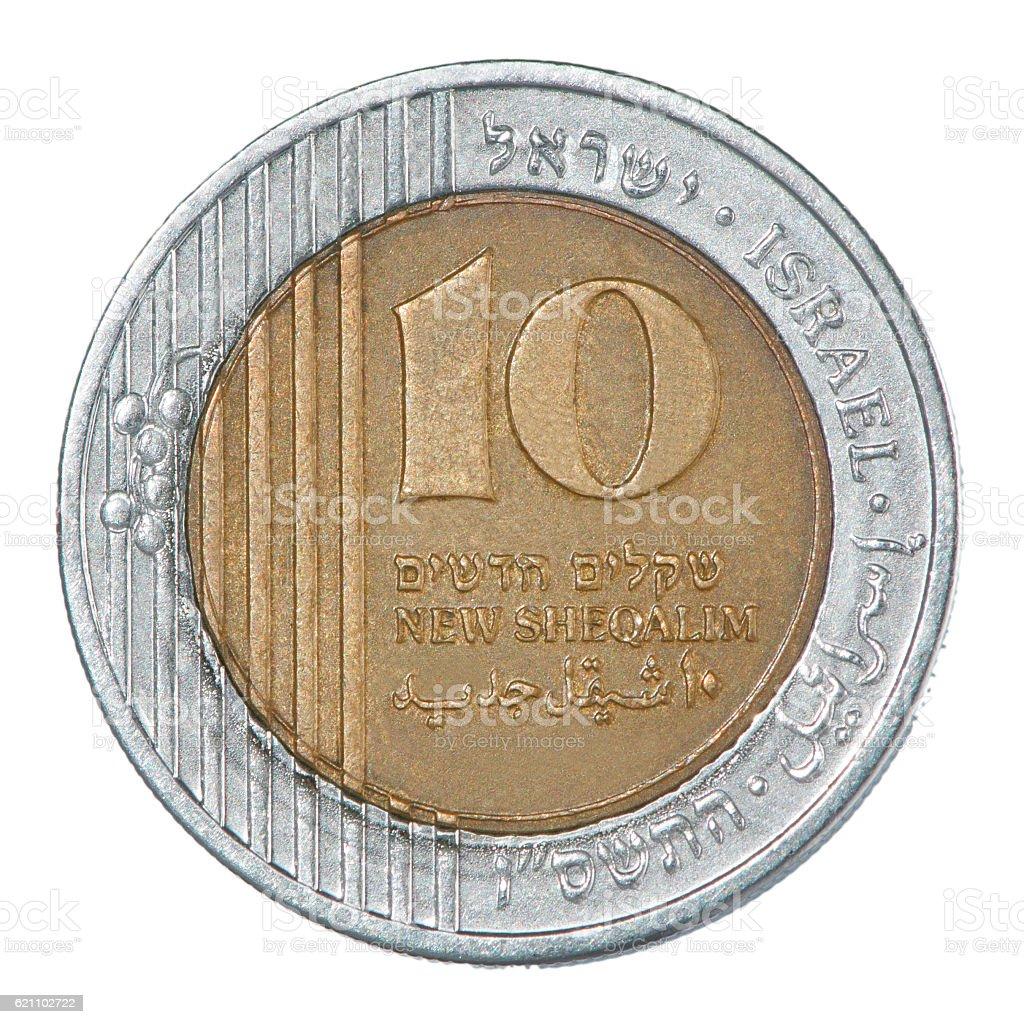 Ten Israeli Shekels stock photo