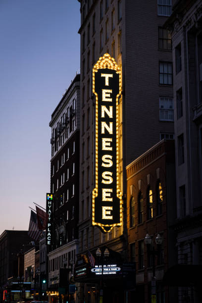 Tennessee Theater in Knoxville stock photo