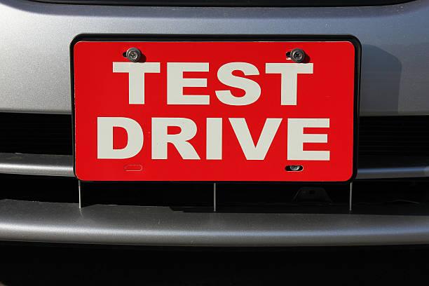 Test Drive stock photo