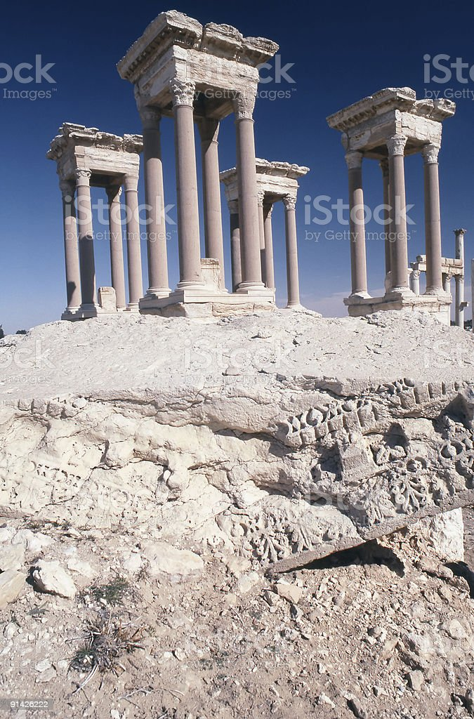 Tetrapylon at Palmyra Syria stock photo