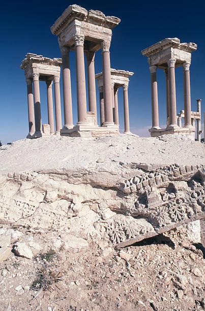 Tetrapylon at Palmyra Syria stock photo