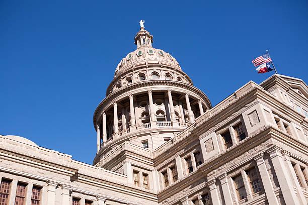 Texas State Capital, Austin stock photo