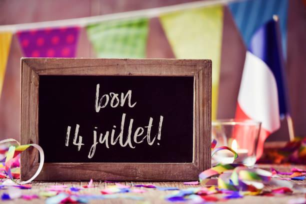 texte bon 14 juillet, joyeux 14 juillet en français - Photo