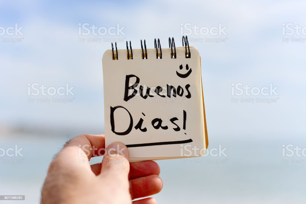 text buenos dias, good morning in spanish stock photo