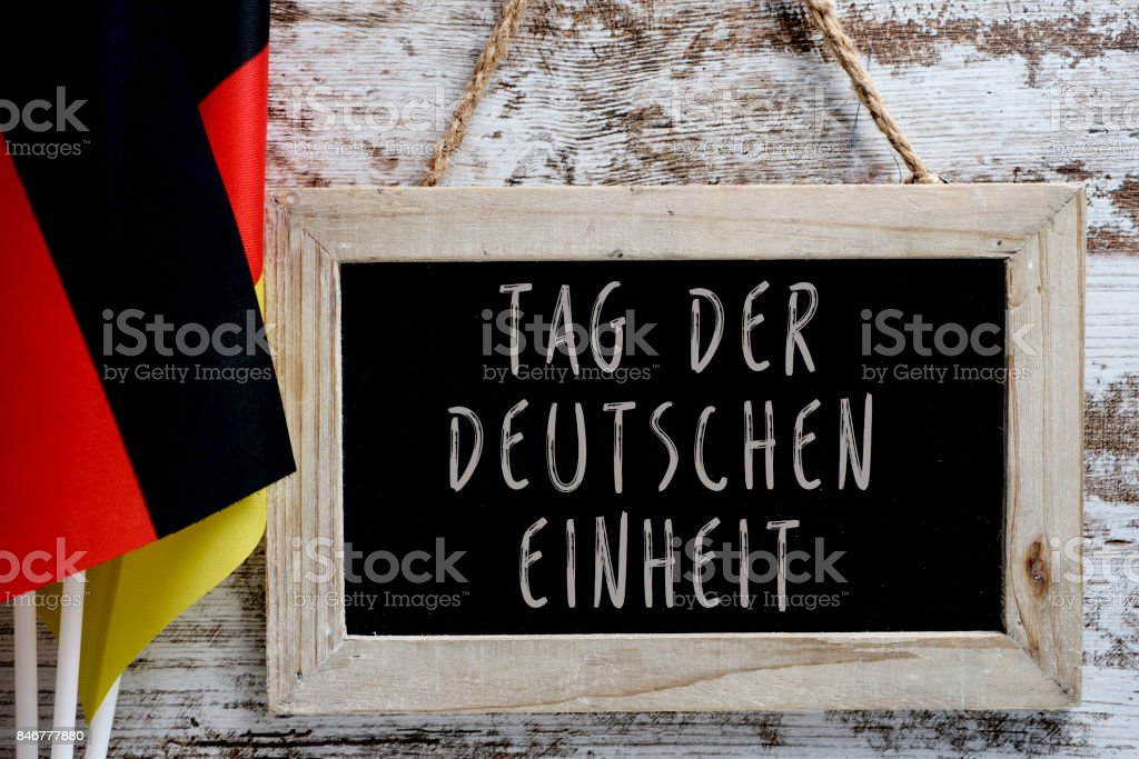 text Day of German Unity written in German stock photo
