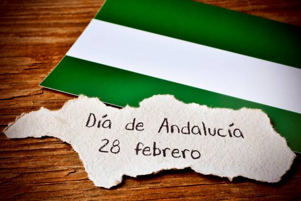 texto dia de andalucia, día de andalucía, en españa - andalusian flag fotografías e imágenes de stock