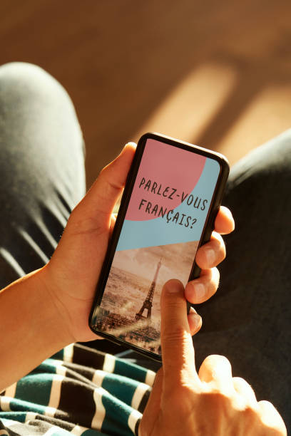text do you speak French in a smartphone stock photo