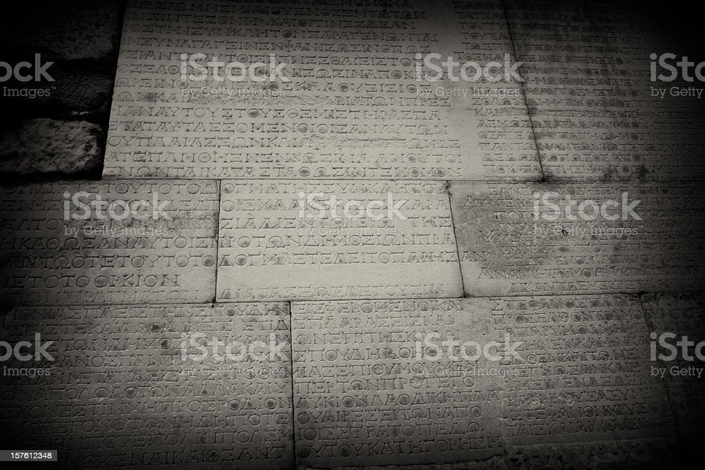 Text file of roman royalty-free stock photo