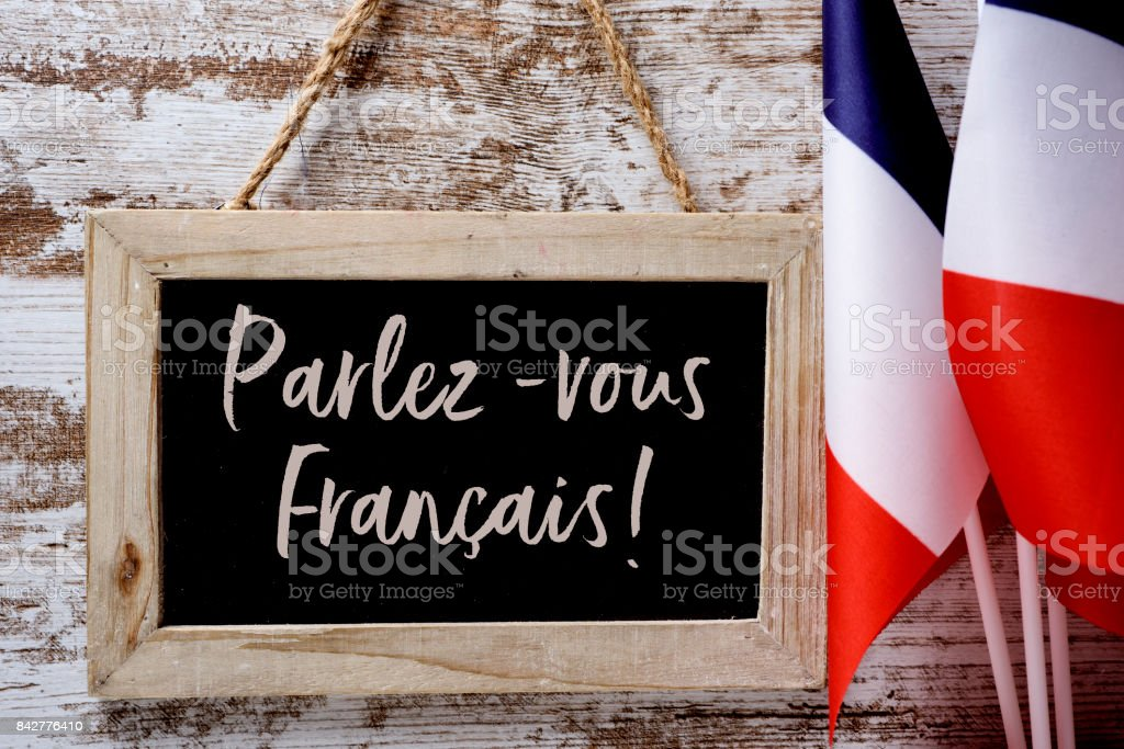 text parlez-vous francais? do you speak French? stock photo