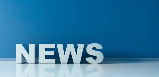 Noticias de forma de texto 3D contra la pared con copyspace - foto de stock