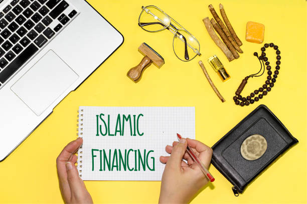 text sign showing islamic financing on notebook - sharia foto e immagini stock