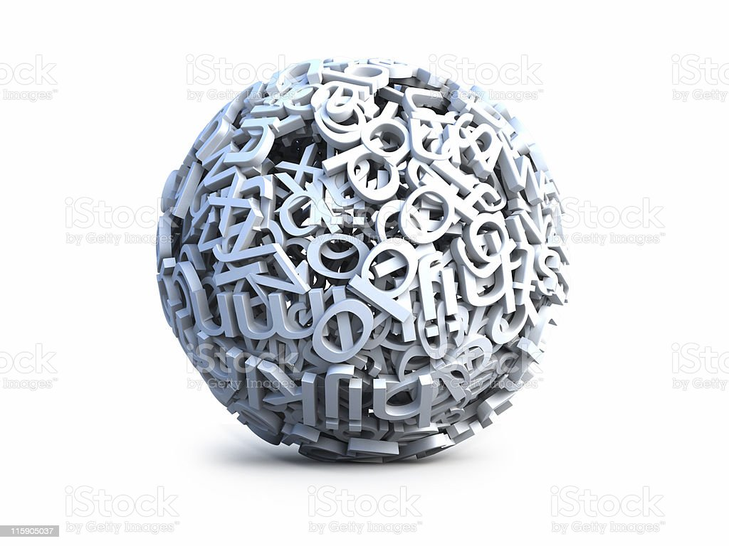 Text Sphere royalty-free stock photo