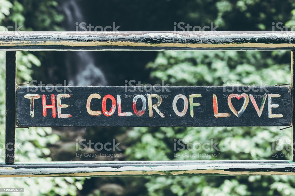 Text the color of love in the jungle of Bali island. Love in the rainforest - Zbiór zdjęć royalty-free (Abstrakcja)