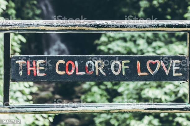 Tekst Kolor Miłości W Dżungli Wyspy Bali Miłość W Lesie Deszczowym - zdjęcia stockowe i więcej obrazów Abstrakcja
