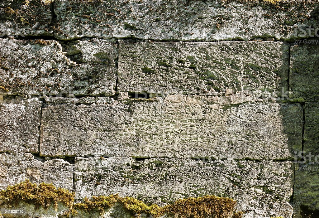 texture of the walls. famous Pudost stone silvia park stock photo