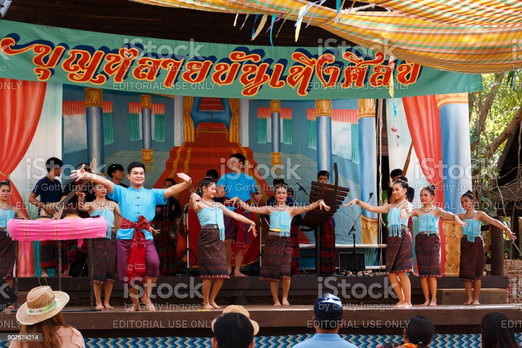 Thai dacing show. stock photo
