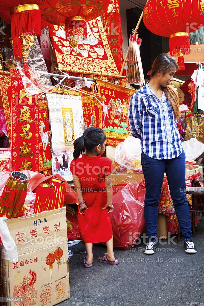 Thai girl and woman royalty-free stock photo