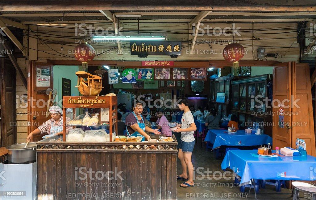 Thai Noodles Restaurant shop house stock photo