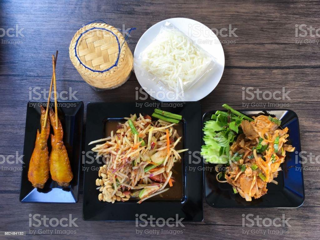 Scharfe Thai Speisen – Foto