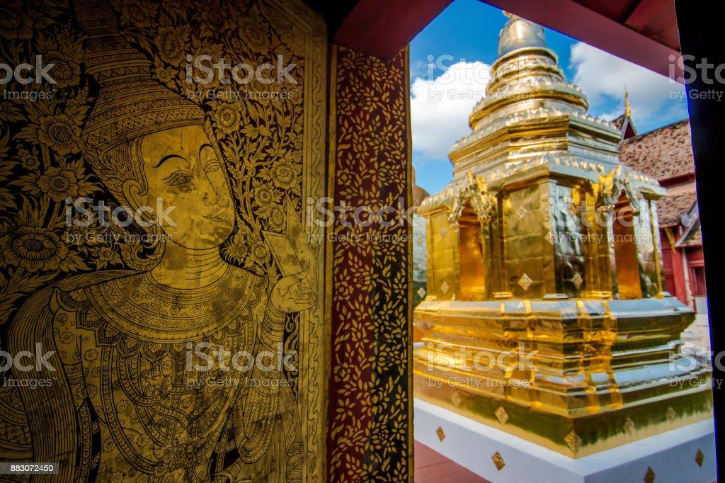 Thai TempleWat Phra Singh stock photo