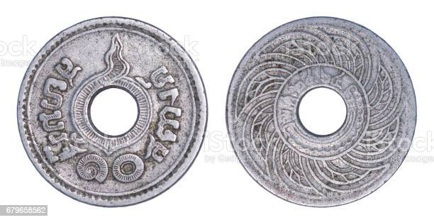 Thailand 10 satang coin, (1935 or B.E.2478) isolated on white background.