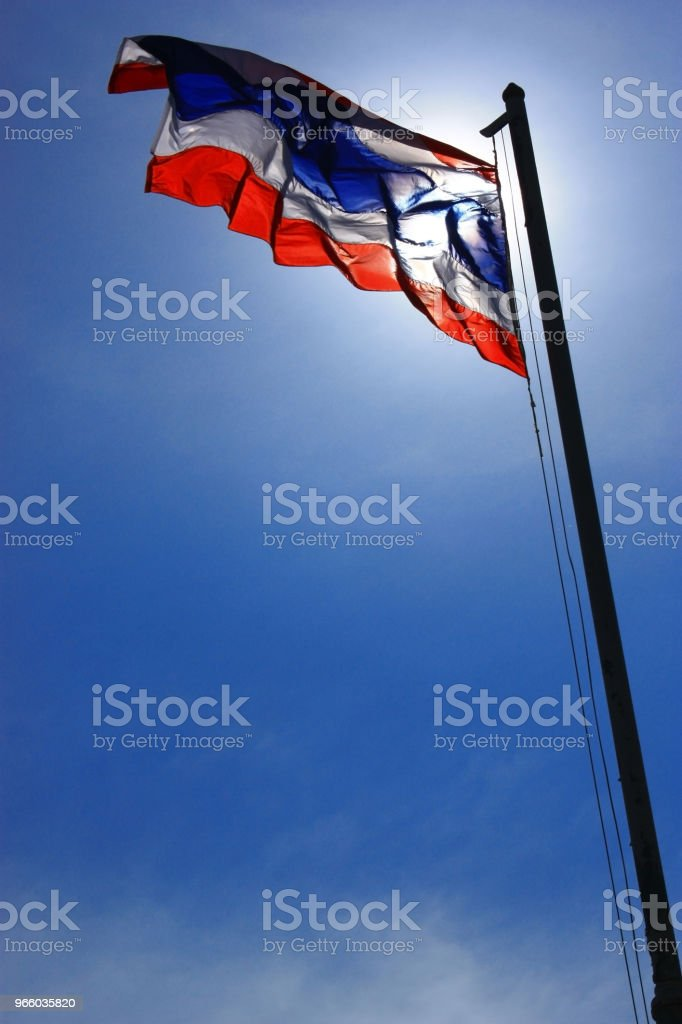 Thailand flag. Thailand flag blowing by the wind - Royalty-free Asia Stock Photo