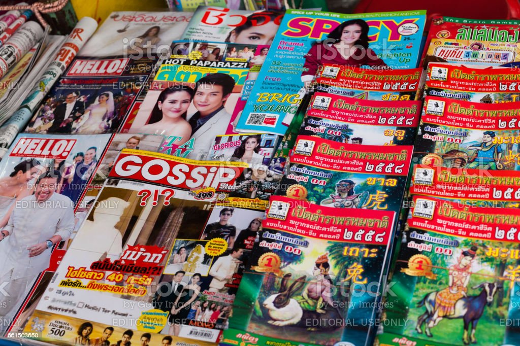 Thailand Magazines displayed for sale on newsstand stock photo