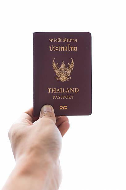 Thailand passport picture id475038460?b=1&k=6&m=475038460&s=612x612&w=0&h= jj8ftatr ukdcnpypfyhpycujpx uustfdf4uqikvs=