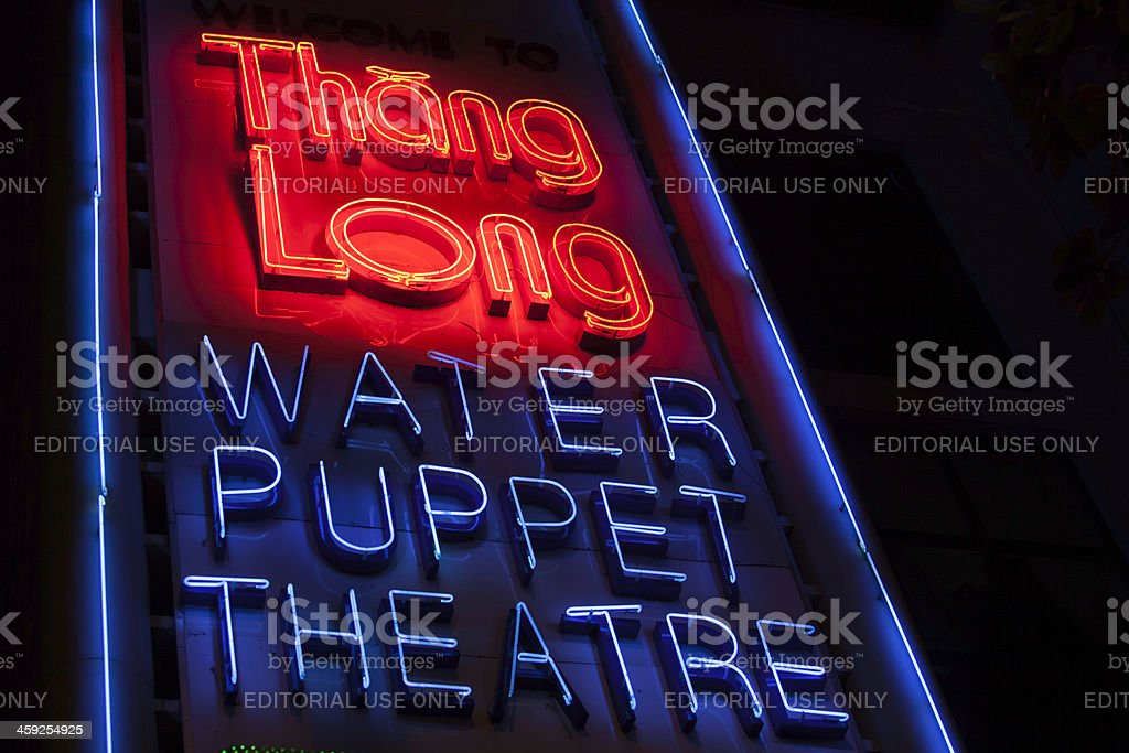 Thang Long water puppet theatre royalty-free stock photo