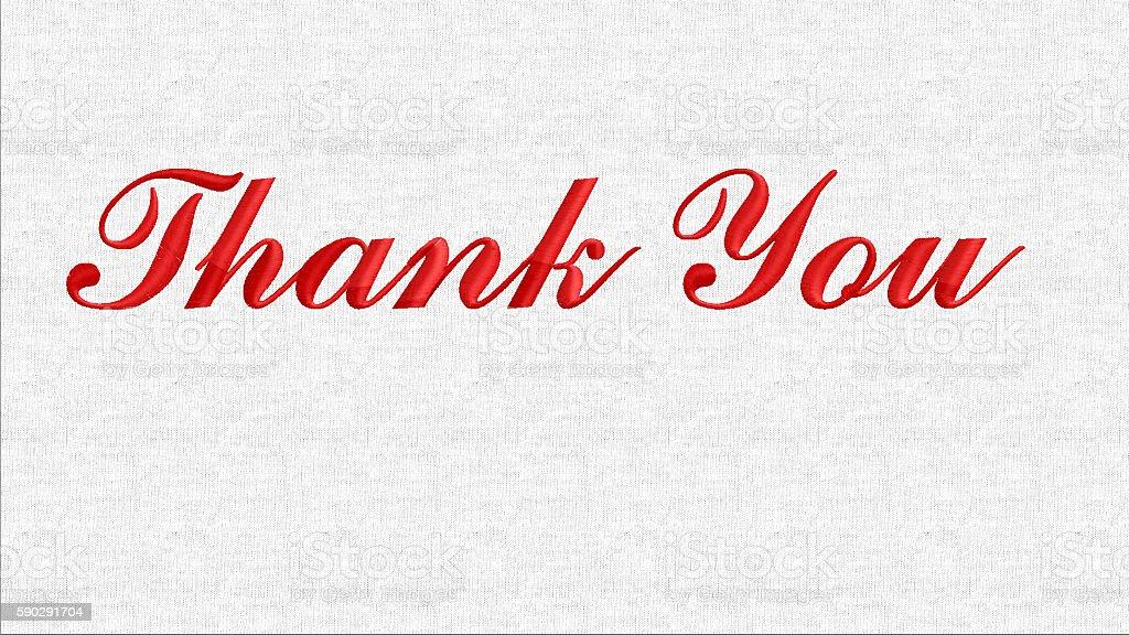 Thank You - Embroidery text message royaltyfri bildbanksbilder