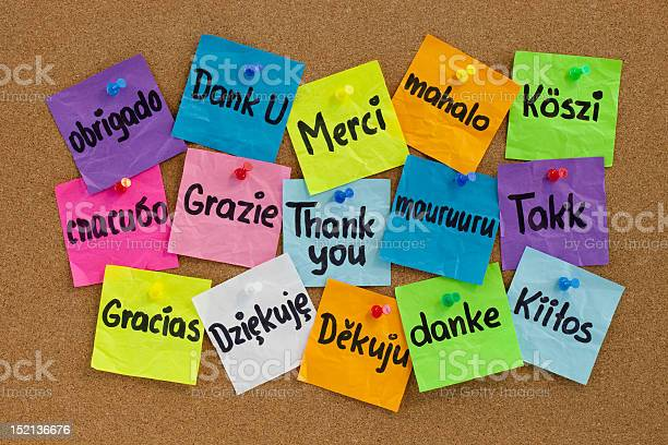 Thank You In Different Languages Stock Photo - Download Image Now