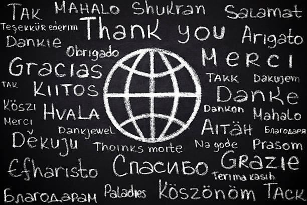 obrigado em diferentes idiomas - aula de idioma - fotografias e filmes do acervo