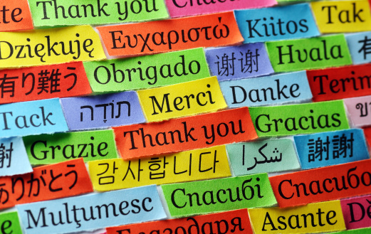 Thank You Stock Photo - Download Image Now