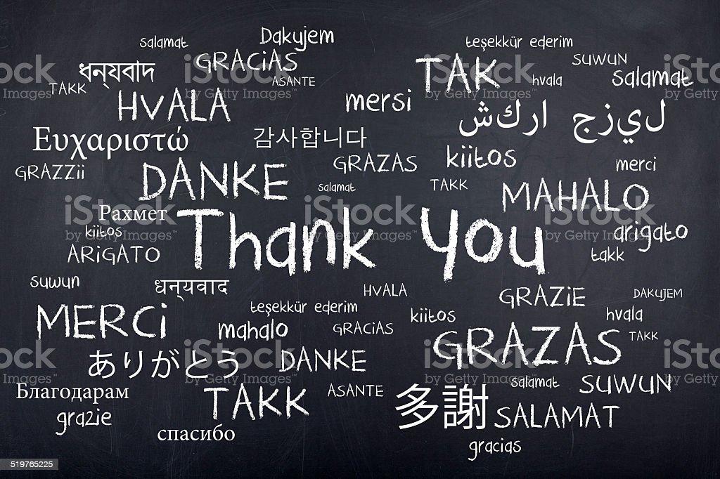 Спасибо слово облако в разных языках - Стоковые фото Thank You - английское словосочетание роялти-фри