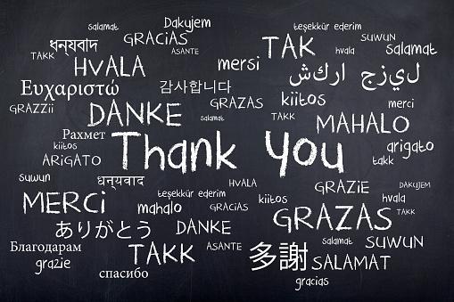Спасибо Слово Облако В Разных Языках — стоковые фотографии и другие картинки Thank You - английское словосочетание