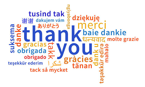 Thank you word cloud stock photo