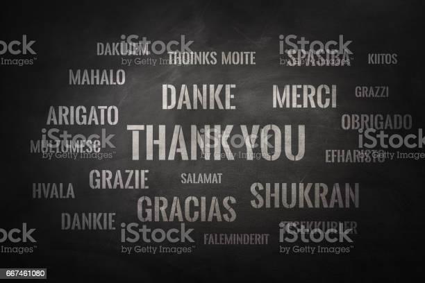ギリシャ 語 ありがとう