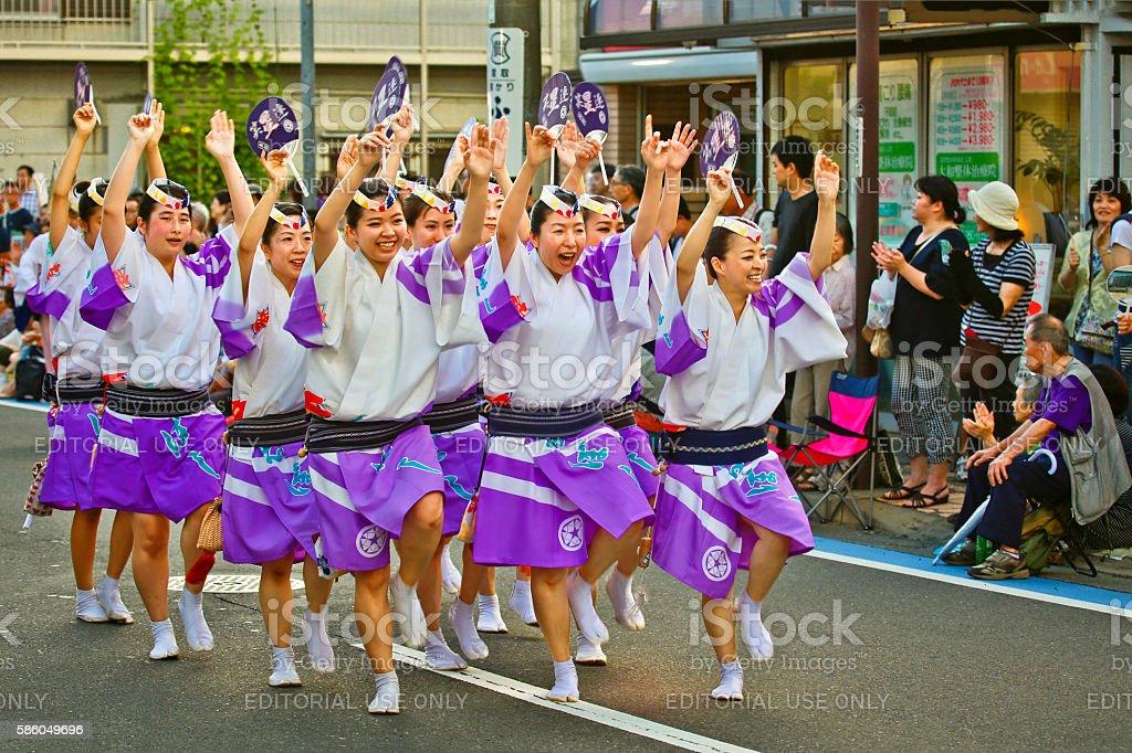 The 40th Kanagawa Yamato Awaodori Dance Festival stock photo