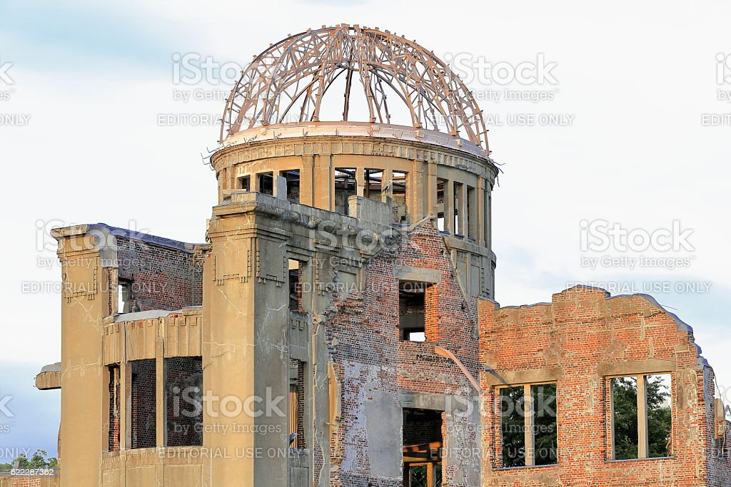 The A-Bomb Dome or Genbaki Dome. Hiroshima-Japan. 6653 stock photo