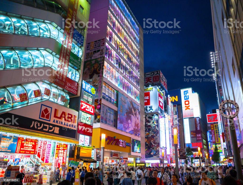 The Akihabara District of Tokyo, Japan at Night stock photo