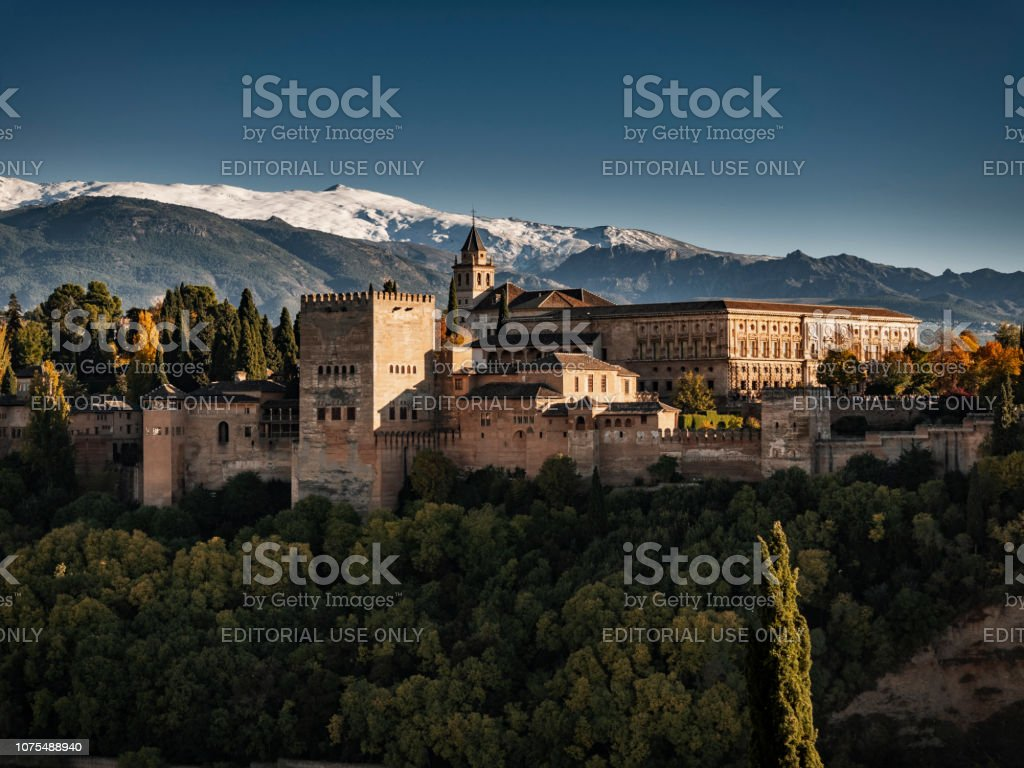 La Alhambra Granada Spain stock photo