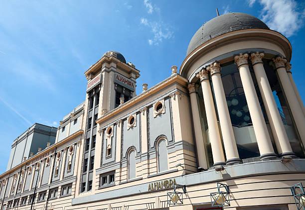 The Alhambra Theatre in Bradford stock photo