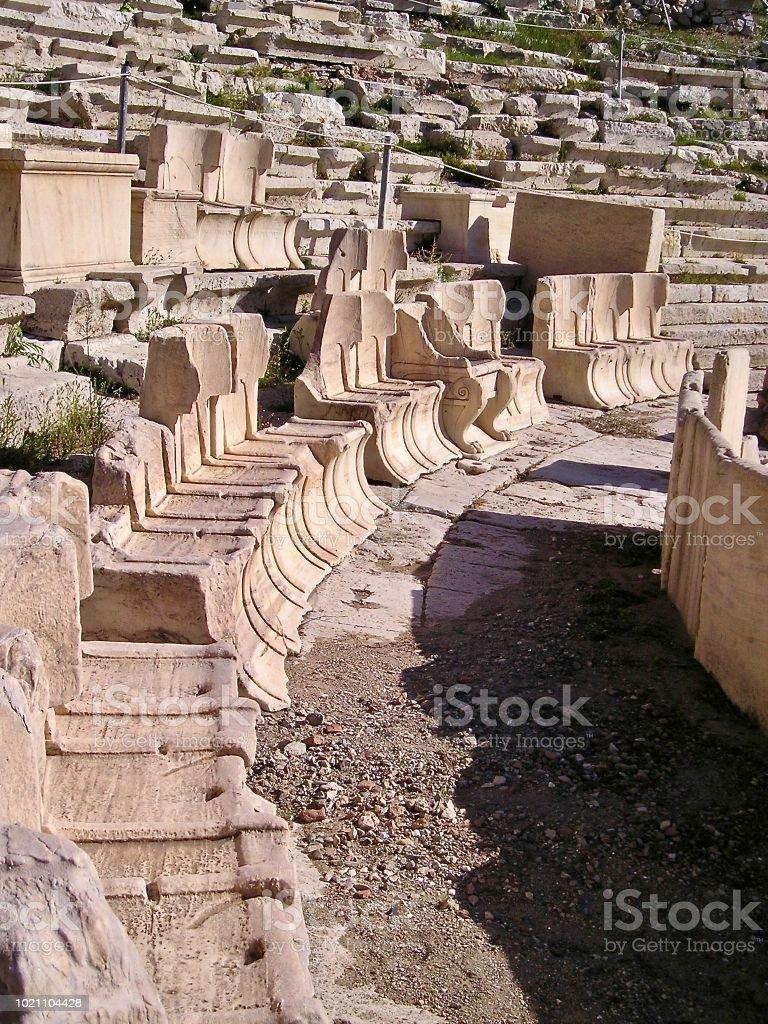 The Amphitheatre stock photo