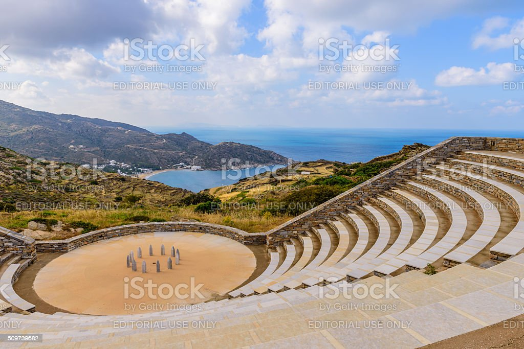 The ancient amphitheatre stock photo