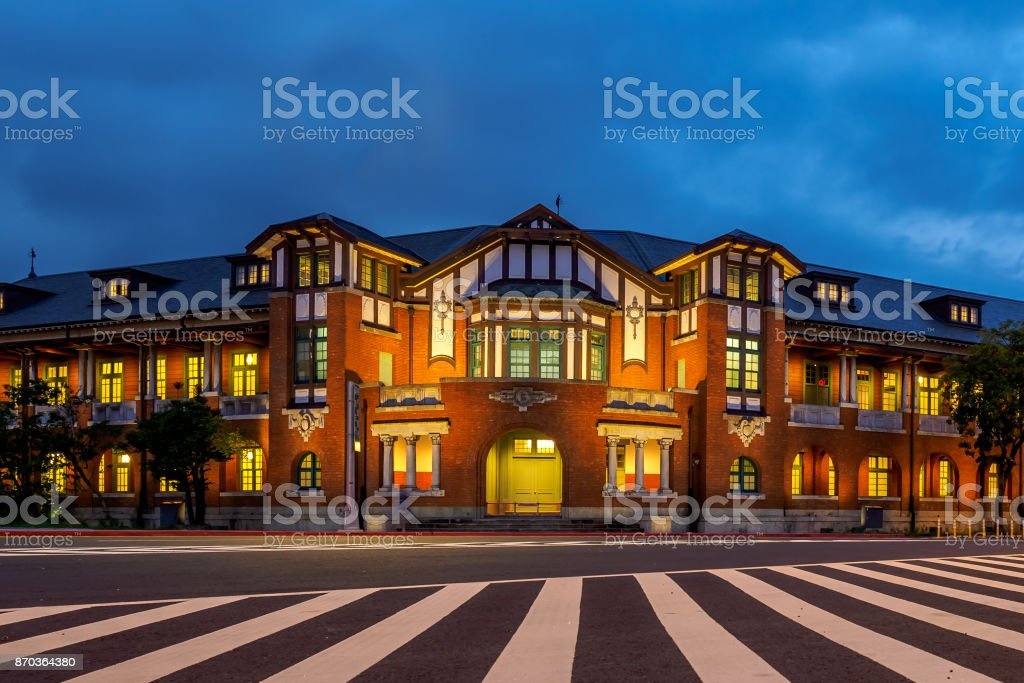 The ancient architecture for the Ministry of Taiwan Railways was built in the period of Japanese rule. (Taipei landmark) stock photo
