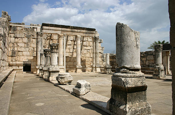 The ancient synagogue Capernaum Israel stock photo