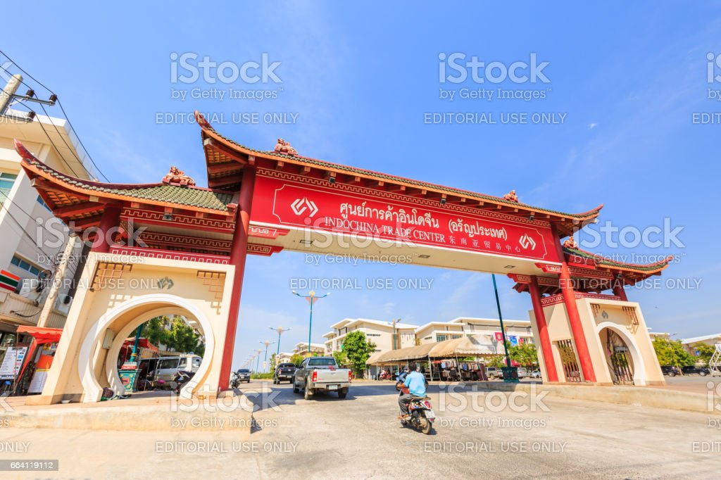 SA KAEO, THAILAND - APRIL 2, 2017 : The arch of Indochina Trade Center early in the morning at Rong Kluea Market in Sa Kaeo ,Thailand. foto stock royalty-free